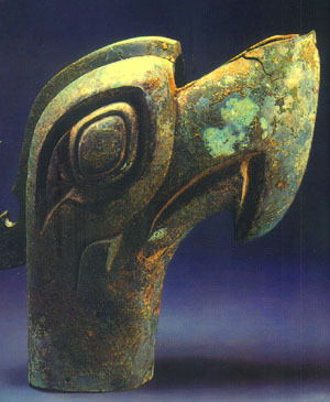 Bronze bird-head