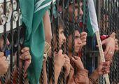 Palestinian Muslim pilgrims