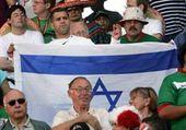 Israeli soccer fans