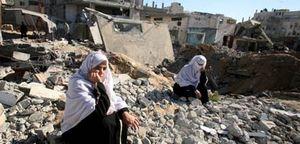 Palestininian women
