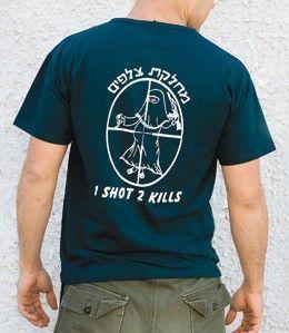 Zionist t shirts