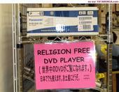 religion_free_dvd_player