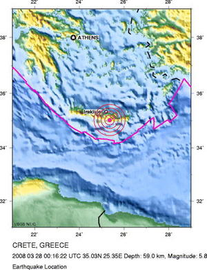 Crete Earthquake