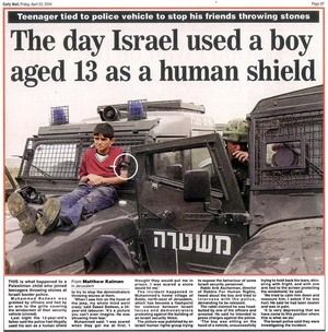 human shield