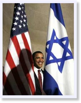 Obama Israel US flags