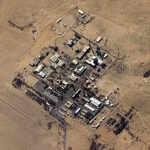 © Unknown - - Nuklearne Centrum Badawcze w Negew, zwane też ośrodkiem Dimona - izraelska nie-tak-już-tajna fabryka broni atomowej