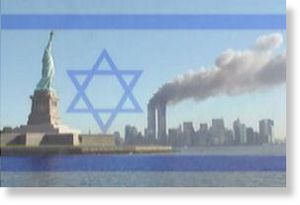 Israel 9/11