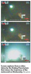 Beijing fireball