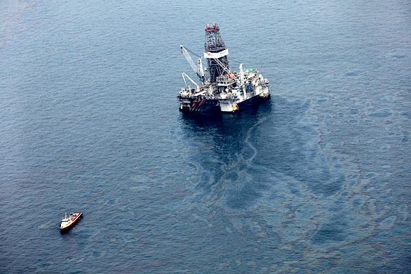 bps gulf oil spill essay Bp oil spill essay writing service, custom bp oil spill papers, term papers, free bp oil spill samples, research papers, help.