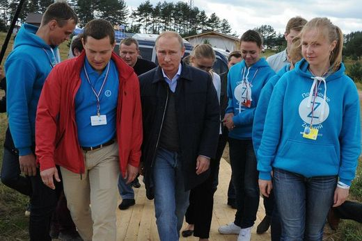 putin at seliger