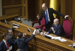 Ukraine bureaucrats