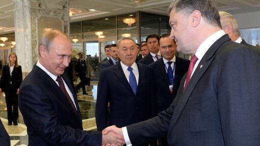 Putin-Petro