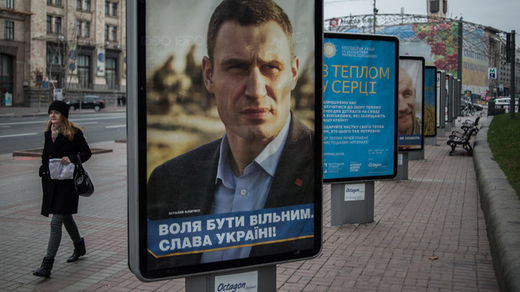 election billboard in Kiev