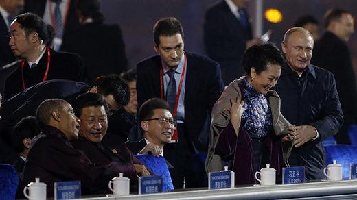 putin Peng Liyuan