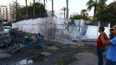 car bomb Libya