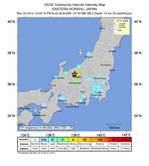 Earthquake rocks Japan hours after deadly Chinese quake