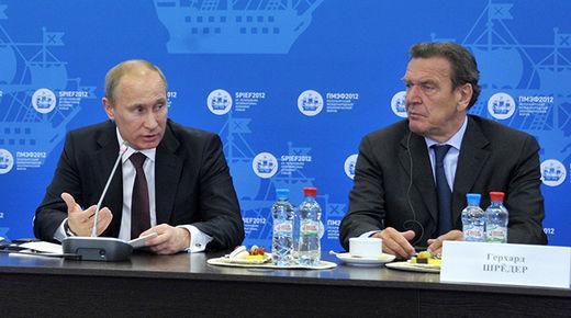 Putin at International Forum
