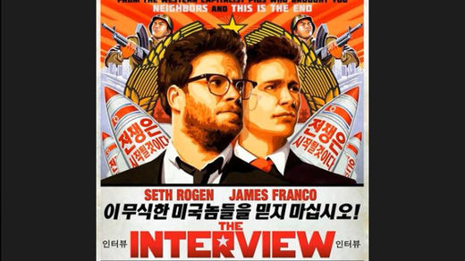 SOTT Exclusive: N. Korea offers US joint investigation into SONY cyberattack - US counters with sanctions and blacklisting!