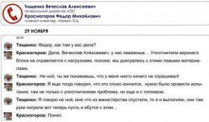 zaporoshia nuke 4 29 nov