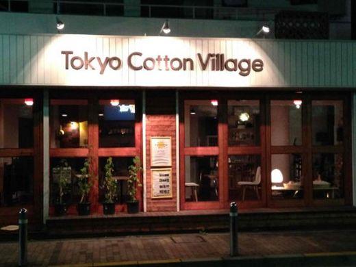 cotton spinning bar