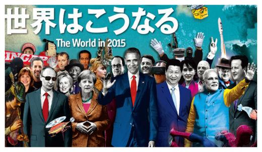 The Economist 2015_1