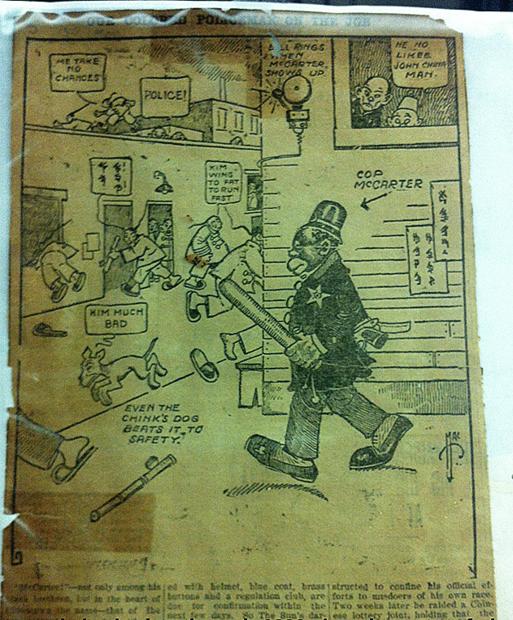 SDPD racist cartoon Full