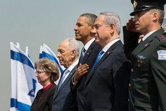Bibi Obama