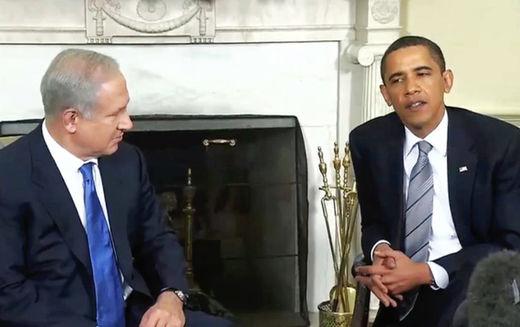 Bibi Obama 2