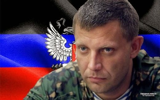Donetsk PM Zakharchenko: West seeking to destroy Russia to avert its own destruction