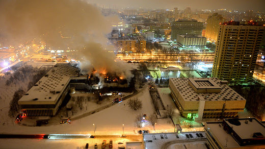 russian library fire