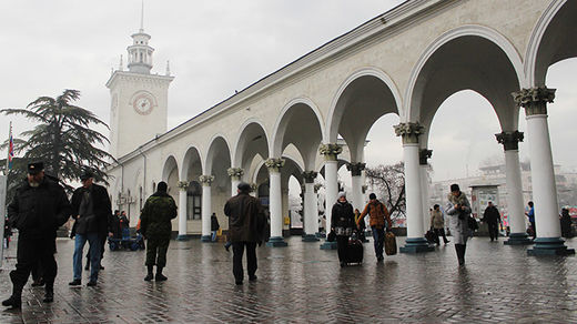 Break in the collective punishment? U.S. allows Crimeans U.S. accounts, money transfers