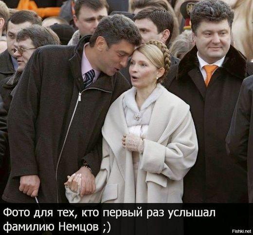 nemtsov tymoshenko