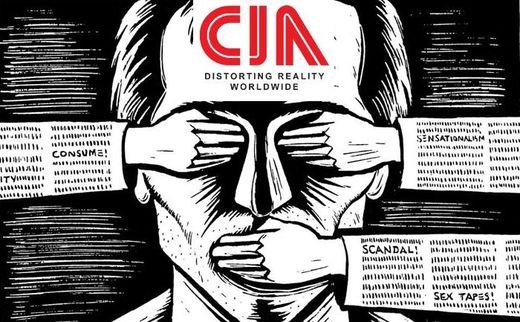 cia news