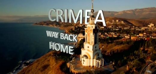 Crimea: The Way Back Home - EN Subtitles - Full Documentary (VIDEO)