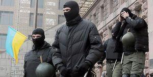 ukraine thugs
