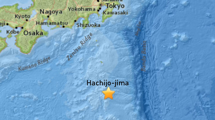 57 magnitude earthquake hits Japans Hachijojima island Earth