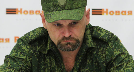 "Aleksey Mozgovoi, leader of Lugansk ""Ghost"" militia assassinated"