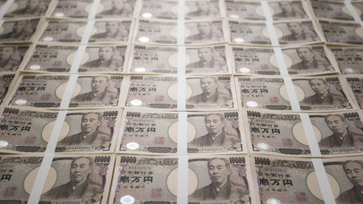 Record 62% of Japan households facing financial difficulties