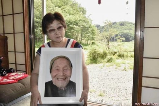 Fukushima operator sued for suicide of 102-year-old by hanging during evacuation