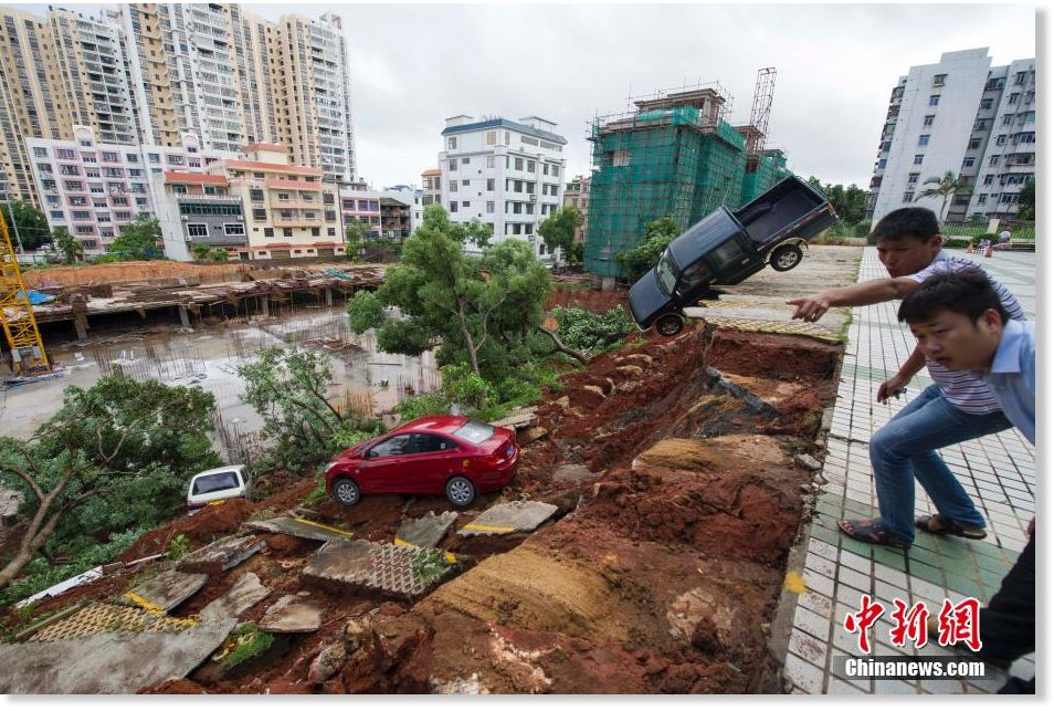 Huge Sinkhole Opens Up In Haikou China Earth Changes