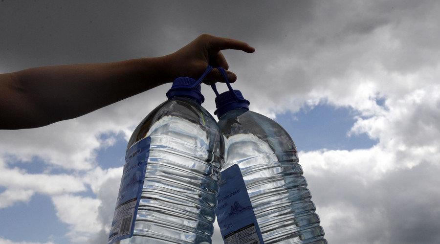 Dirty Plastic Water Bottle