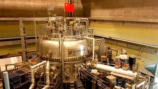 China has created short-lived artificial 'sun' using nuclear fusion