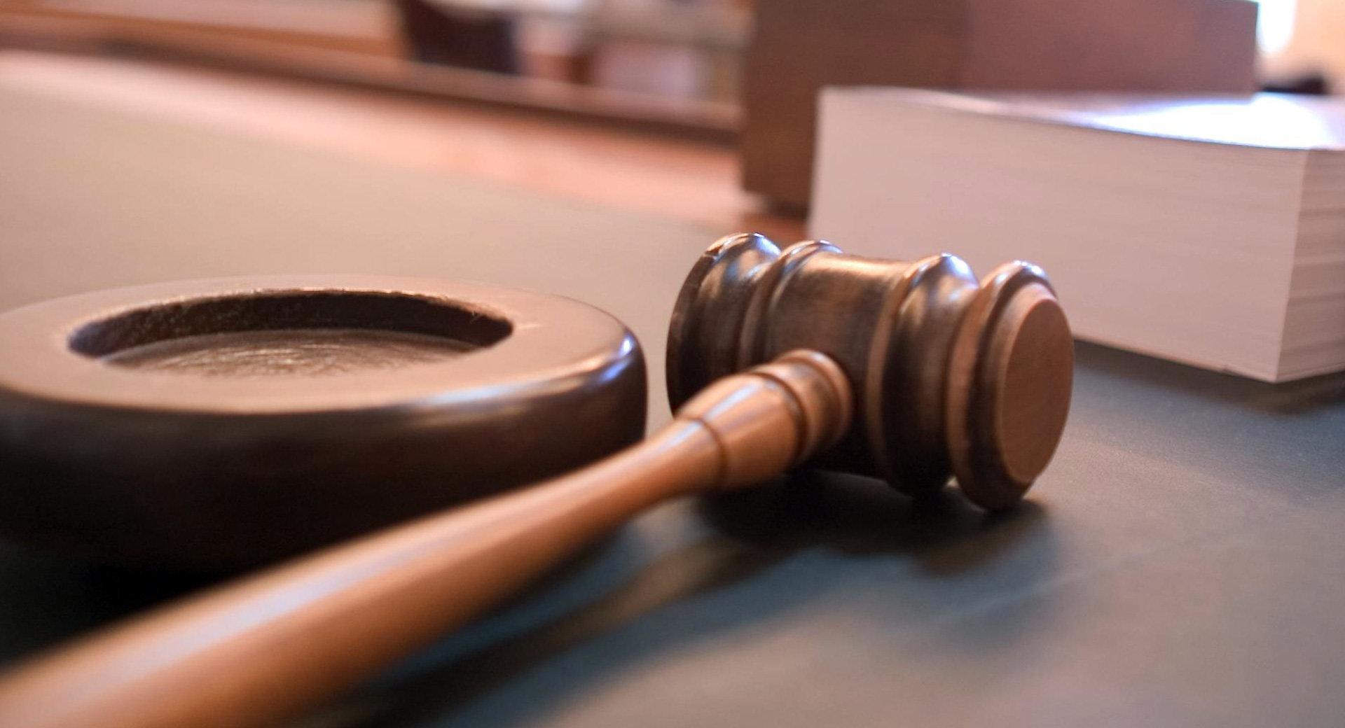 Судебная система испании схема
