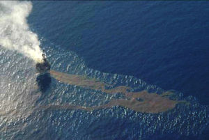 BP oil spill aerial shot