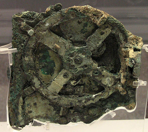 The Antikythera Mechanism: New analysis sets its calendar starting point to 205 B.C.