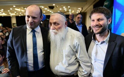 Chaim Druckman Naftali Bennett Bezalel Smotrich Yamina Israel