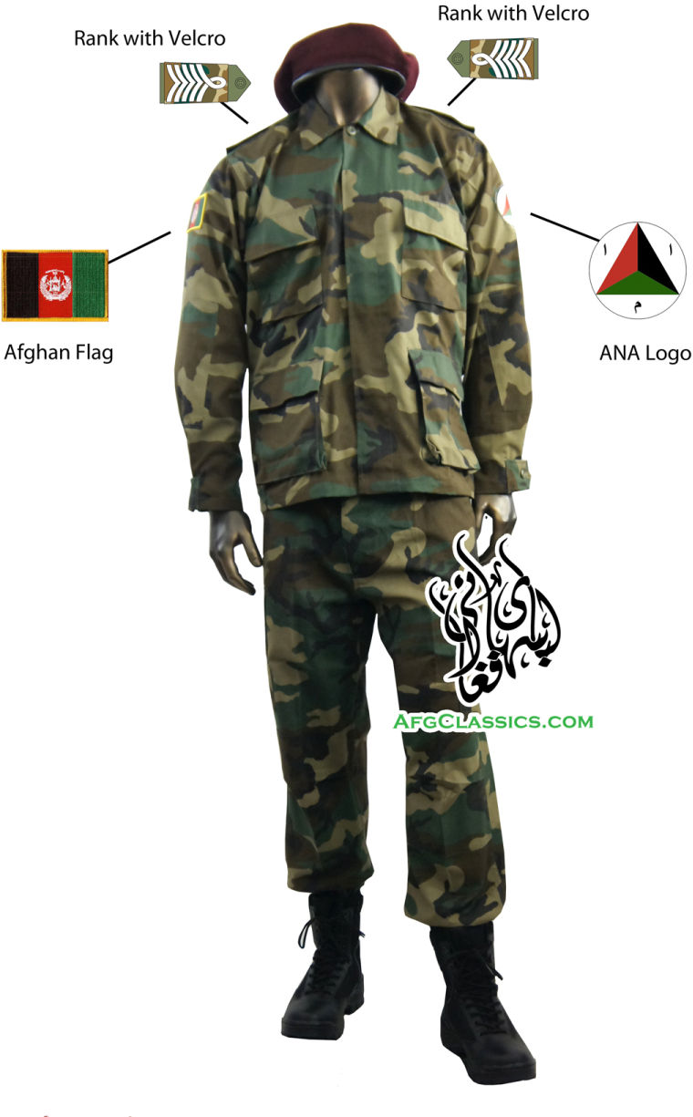 unknown afghan national army uniformArmy Uniform