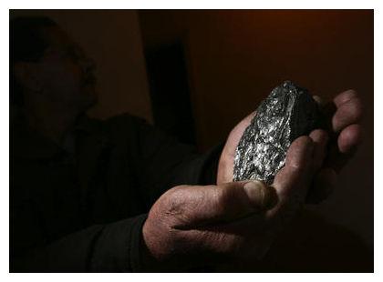 Meteorite_2