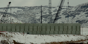 NSA data storage centre Utah