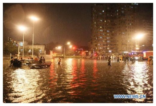 Beijing flood